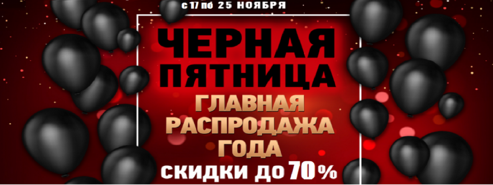 chjornaya_pyatnica_sandal.zp.ua__1_