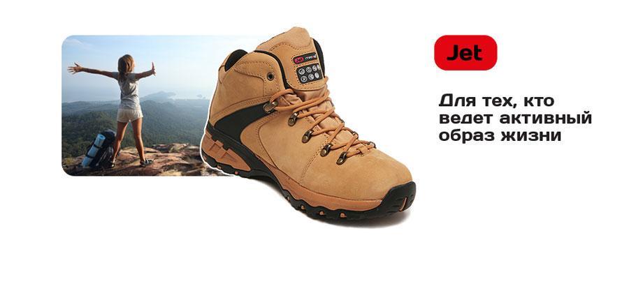 Обувь украинского производства летняя