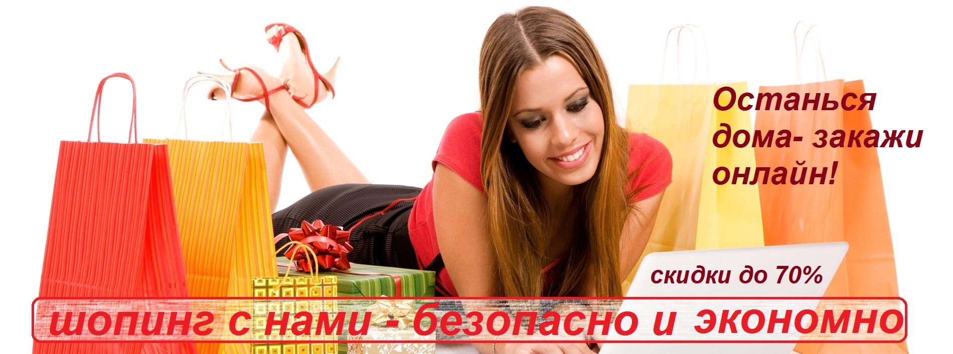 skidki.sandal.zp.ua_-_kopiya__3_