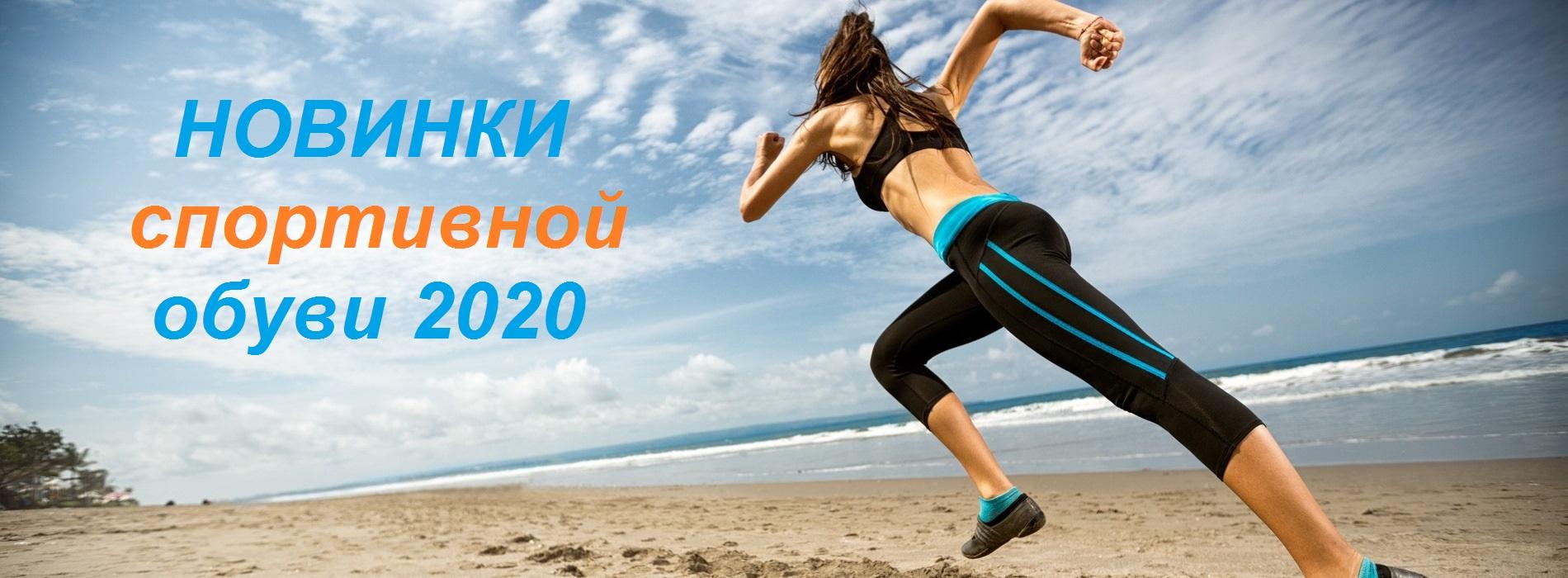 sport_sandal.zp.ua
