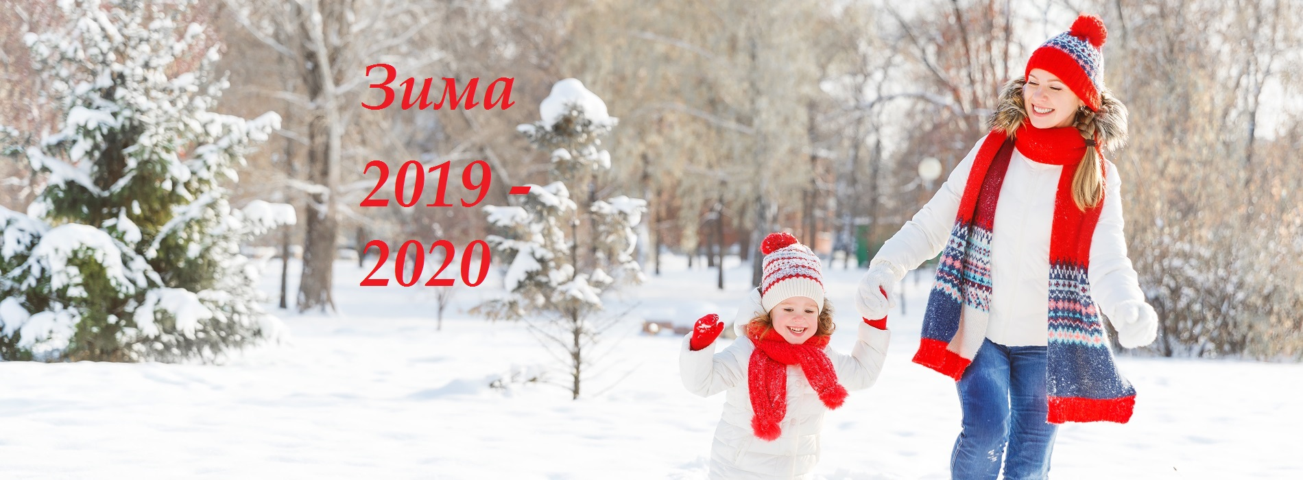 winter_two_snow_little_girls_run_winter_hat_scarf_540921_3840x2160