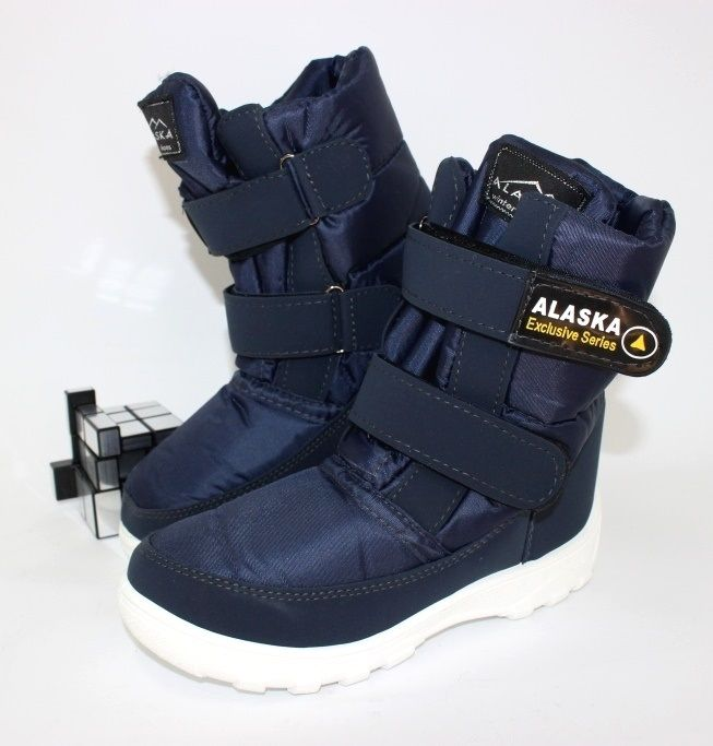 Купити дитяче взуття для хлопчиків в інтернет-магазині Сандаль