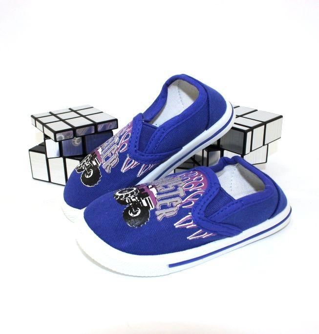 Дитячі кеди 01A-royal-blue - в інтернет магазині дитячих кросівок для хлопчиків