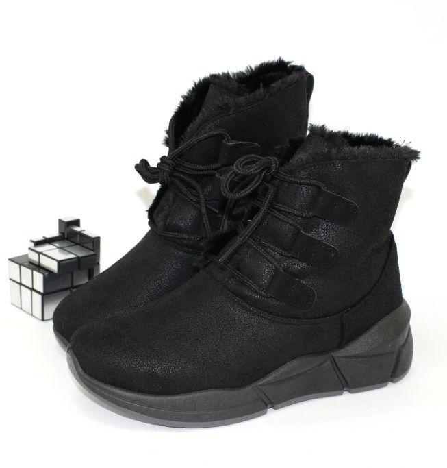 зимние ботинки теплые купить недорого в интернет магазине сандаль