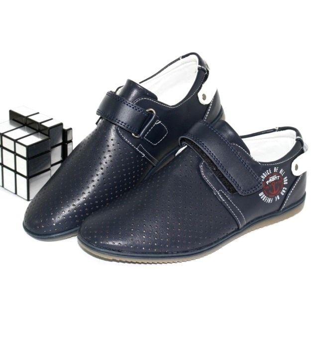 купить туфли школьные на мальчика недорого школьная обувь