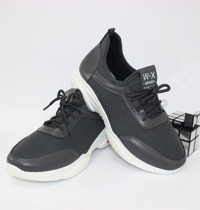 Кросівки за низькими цінами з доставкою!