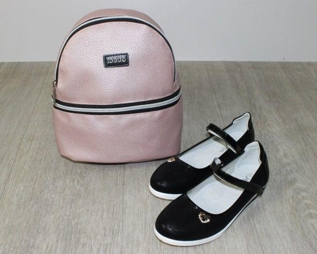 Детские туфли для девочки в интернет-магазине Сандаль
