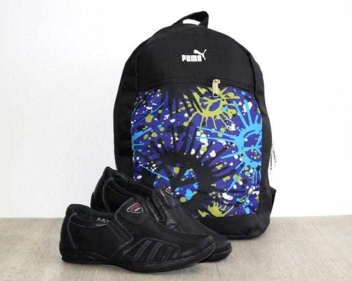 Купить детскую обувь для мальчиков, детские туфли для мальчика, акции, детская обувь онлайн,обувь в Киеве,Донецке