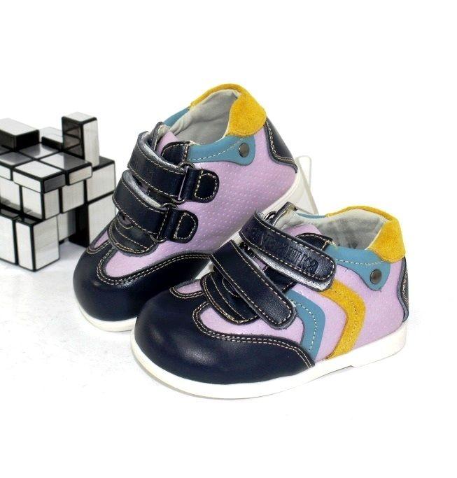 Ботинки для самых маленьких, туфли для малышей
