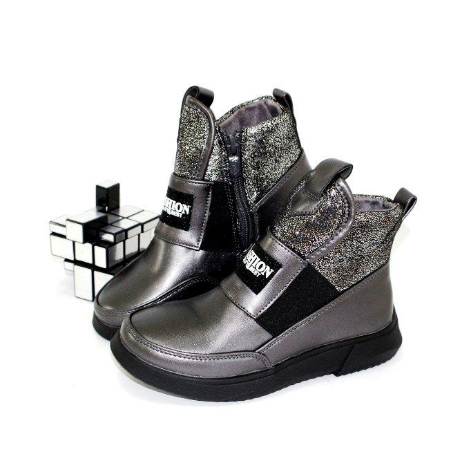 Купить ботинки для девочки, детские ботинки в Запорожье, демисезонная детская обувь