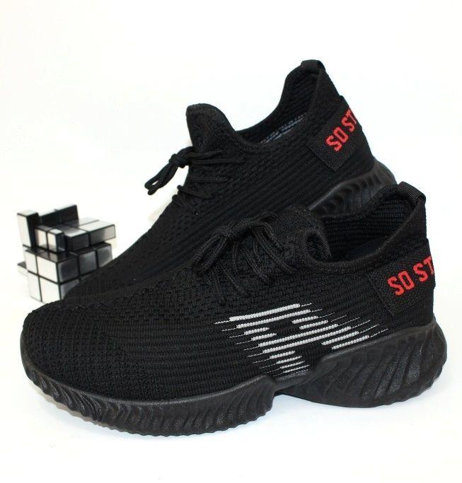 Польская спортивная мужская обувь недорого с доставкой!