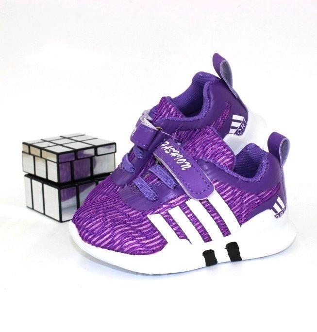 Красиві кросівки для дівчинки - купити дитячі кросівки для самих маленьких дівчаток