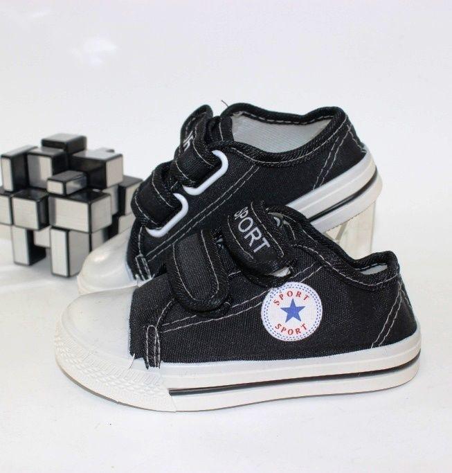 Кеды для мальчика 1160-черн - в интернет магазине детских кроссовок для мальчиков