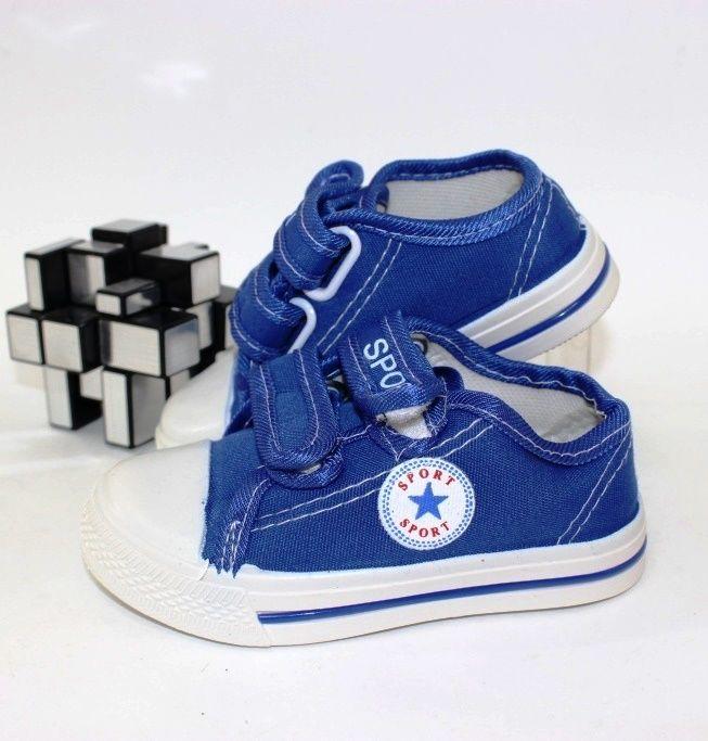 Кеды для мальчика 1160-голуб - в интернет магазине детских кроссовок для мальчиков