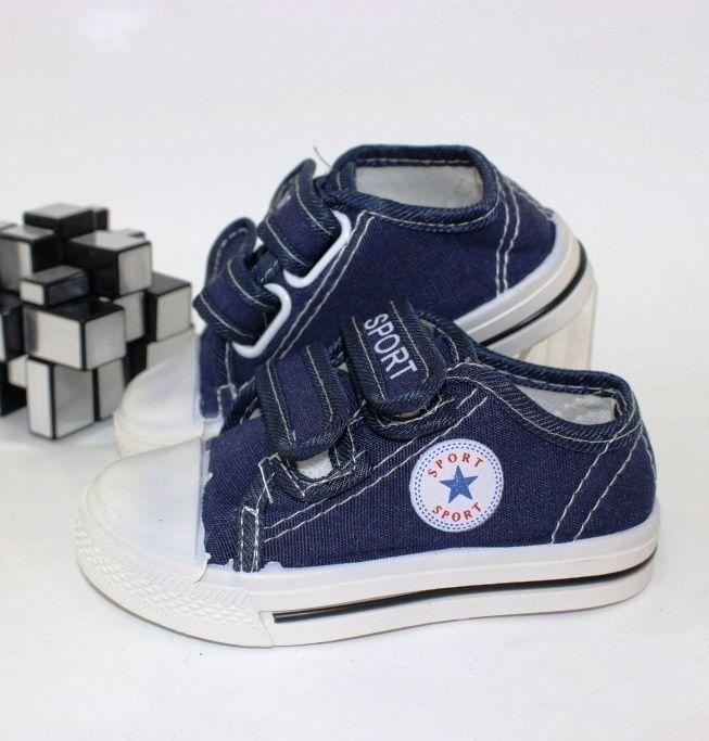 Кеды для мальчиков 1160-син - в интернет магазине детских кроссовок для мальчиков