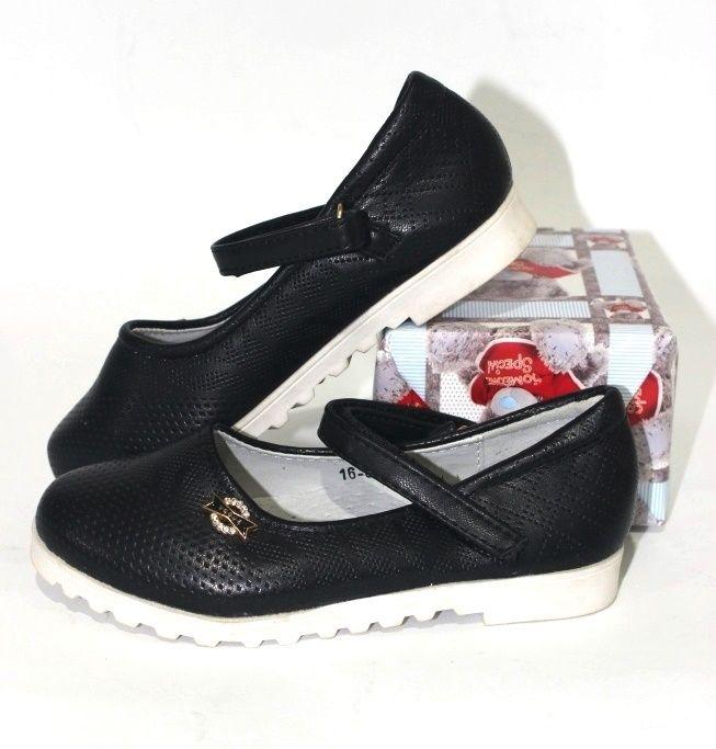 Туфли школьные на девочку купить в розницу в Днепре