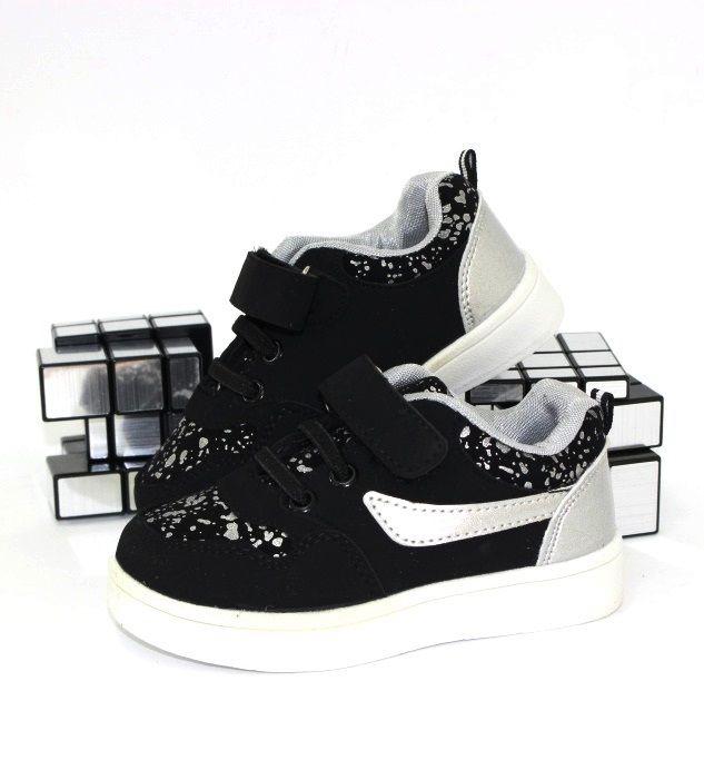 Купить детскую спортивную обувь - кроссовки и кеды