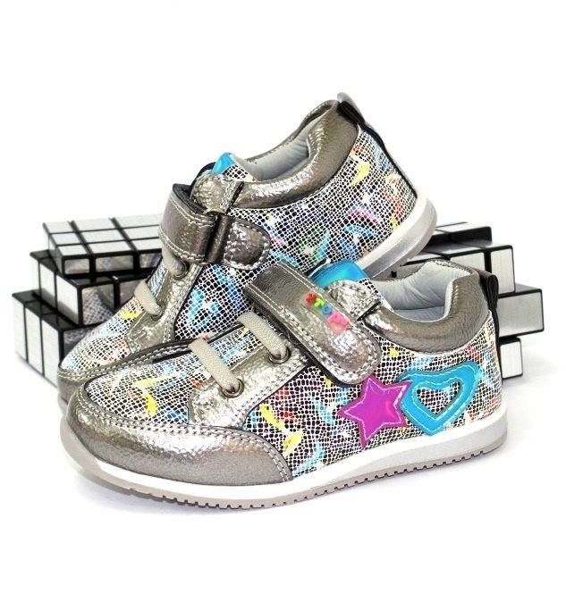 Купити туфлі балетки мокасини для дівчинки взуття в Україні 985 чорний