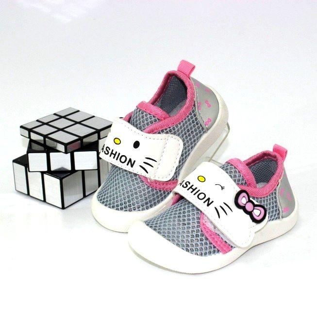 Кросівки літні для малюків 1825-5 - купити дитячі кросівки для самих маленьких дівчаток