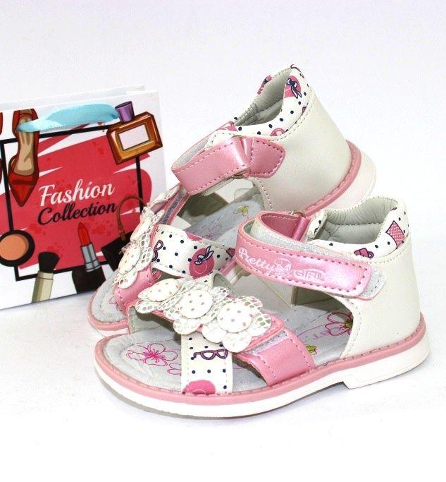 купить летнюю детскую обувь босоножки на девочку низкая цена