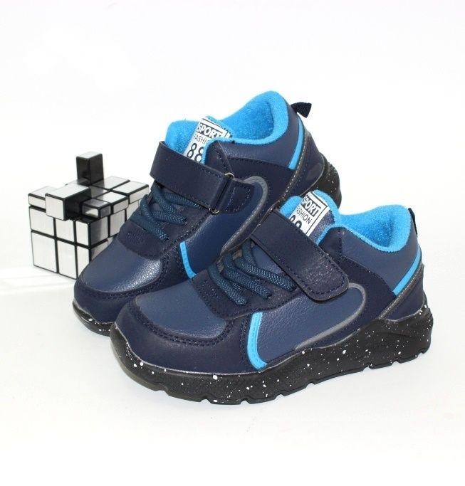 кроссовки на мальчика купить недорого запорожье киев удобные