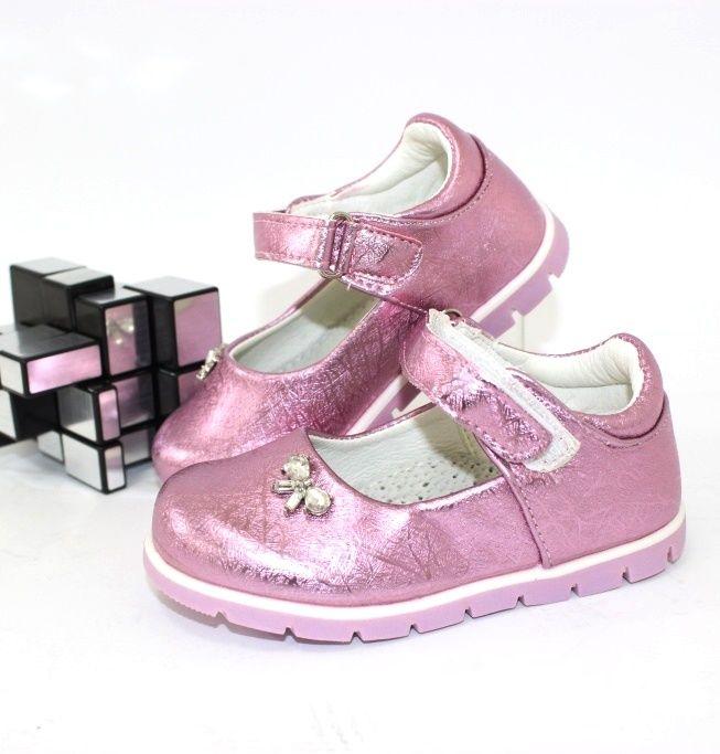 Купити туфлі для дівчинки в Запоріжжі недорого, дитяча весняна взуття Україна