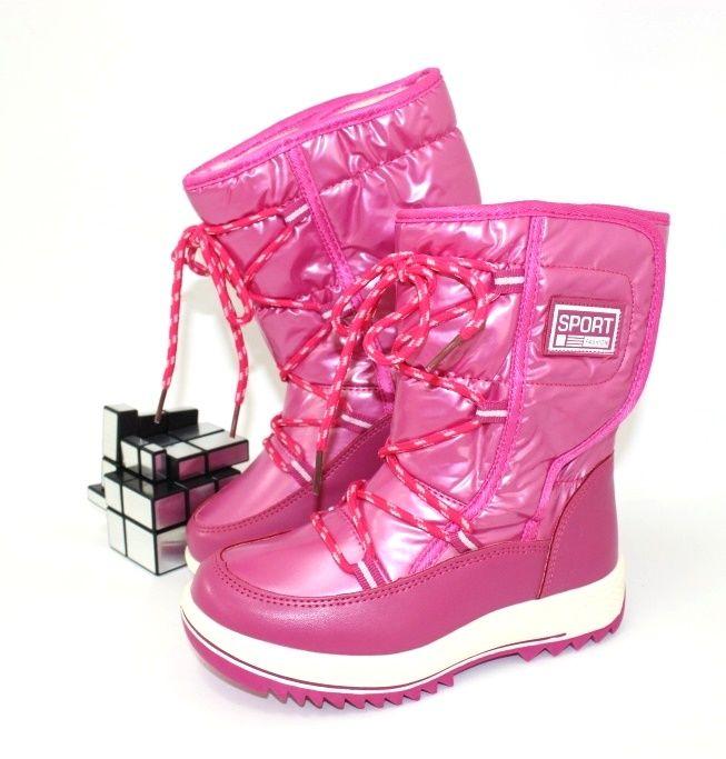 Купити дутики для дівчинки, зимові дитячі чоботи дутики купити Запоріжжя, дутики дитячі недорого