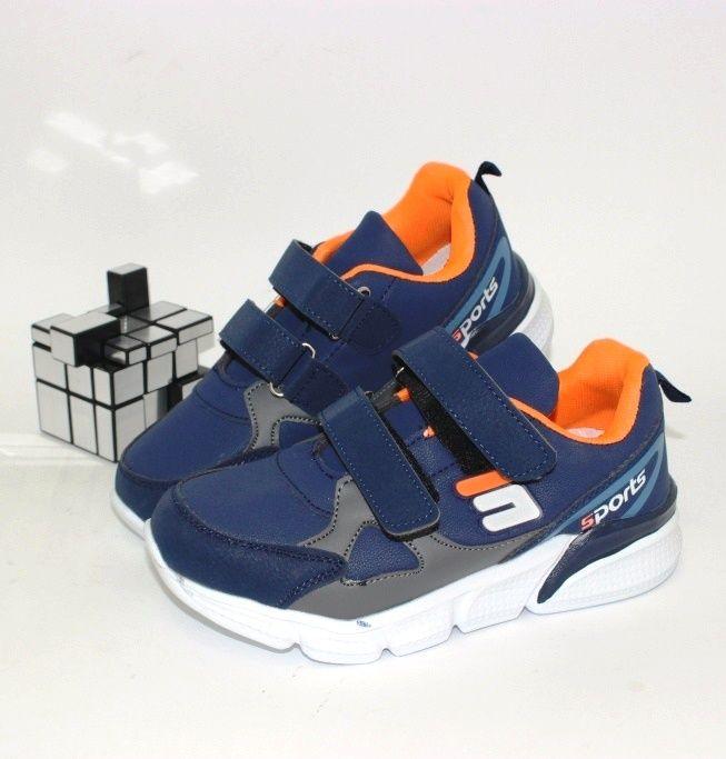 Кроссовки для мальчика 19190-7 - в интернет магазине детских кроссовок для мальчиков
