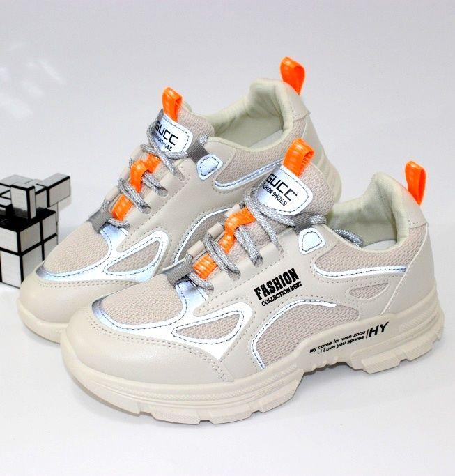 Модные женские кроссовки 2002-3  - купить в интернет магазине в Запорожье, Днепре, Харькове