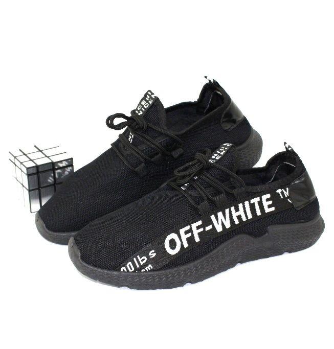 Качественные мужские кроссовки по доступным ценам!