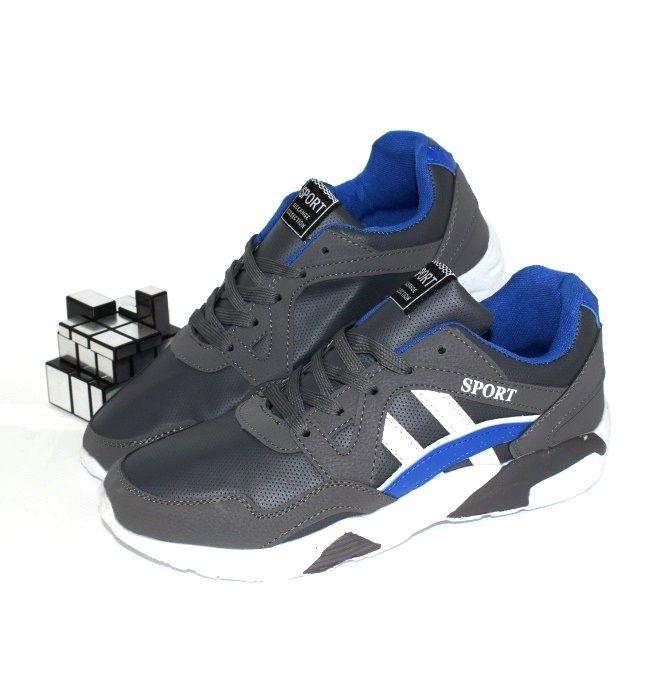 Мужская спортивная обувь Запорожье, кроссовки мужские Украина