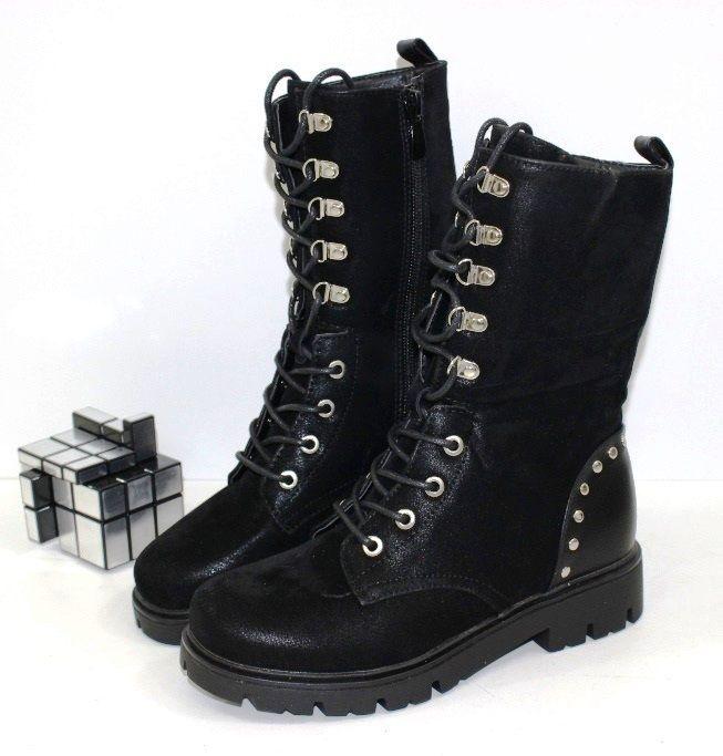 Чоботи зима дитячі купити Запоріжжя, чоботи для дівчинки зимові, купити чоботи Україна