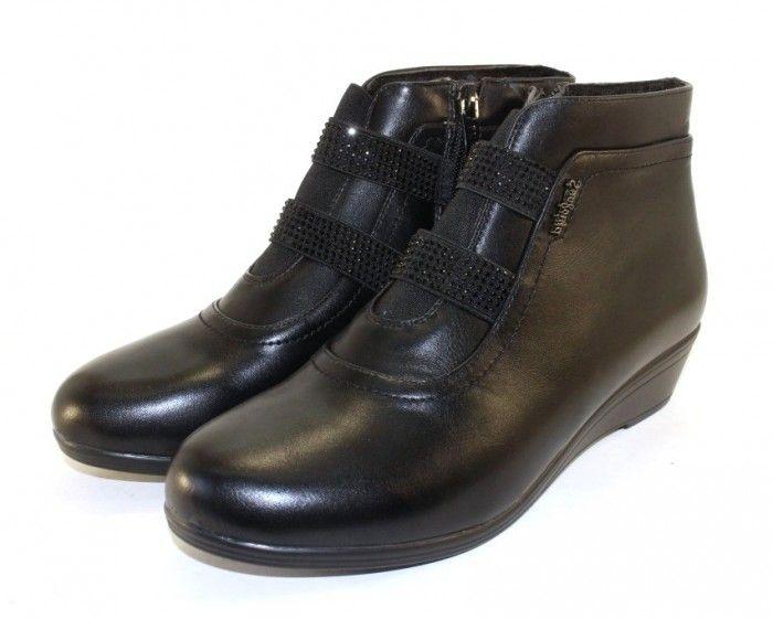 Жіночі півчобітки Запоріжжя, демісезонні черевики підліткові
