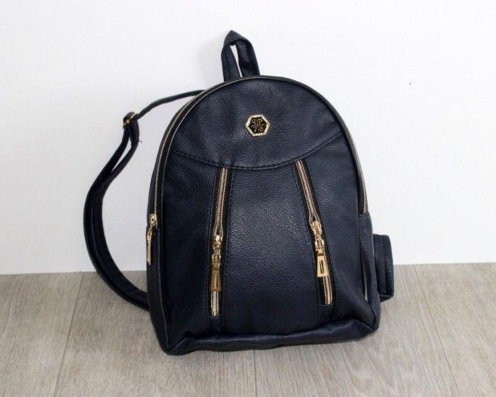 68c7b4fc8874 Купить Рюкзак женский 2208-1 недорого Украина, сумки, рюкзаки, клатчи