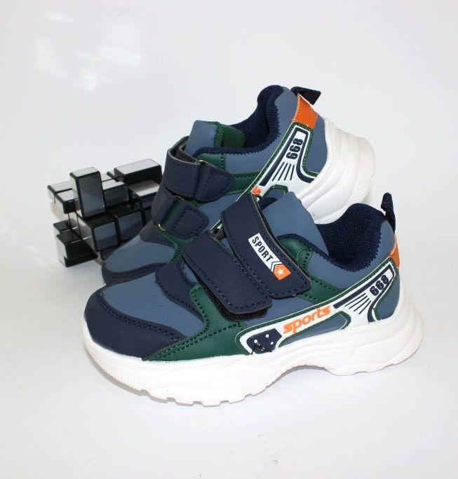 Кросівки для хлопчика модні 2350 - в інтернет магазині дитячих кросівок для хлопчиків