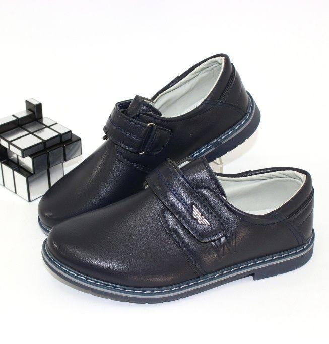 Купити дитяче взуття для хлопчиків, дитячі туфлі для хлопчика, акції, дитяче взуття онлайн, взуття в Києві