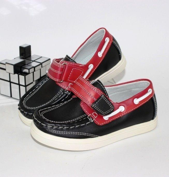 Детские туфли мокасины для мальчика купить в Запорожье, детская обувь Запорожье, купить детскую обувь, магазин обуви Сандаль