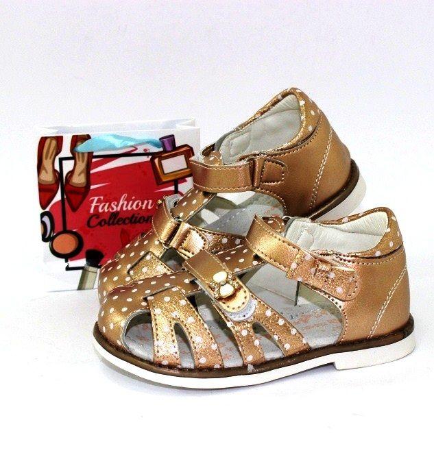 Купить босоножки для девочек, обувь для выпускного, детская обувь Украина