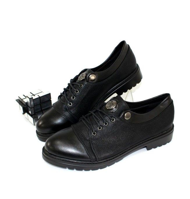 Осенние женские туфли купить в Сандале в Запорожье, женская обувь Украина