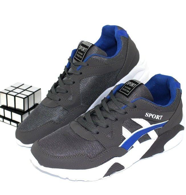 Кроссовки Запорожье, спортивная мужская обувь Украина, купить мужские кроссовки Днепропетровск