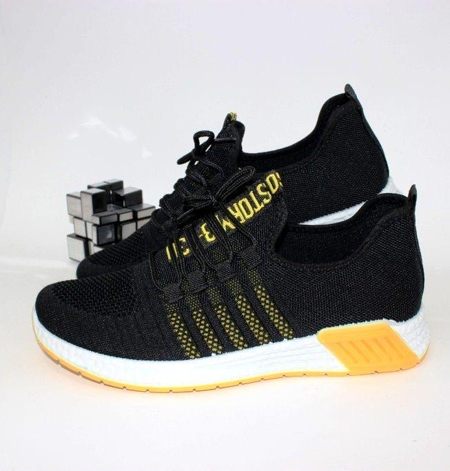 Мужские кроссовки 308-5  - купить в интернет магазине в Украине