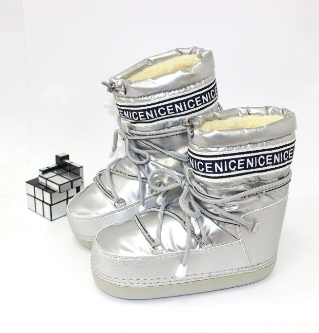 модная и удобная зимняя обувь для девочки ботинки дутики недорого купить в запорожье интернет-магазин