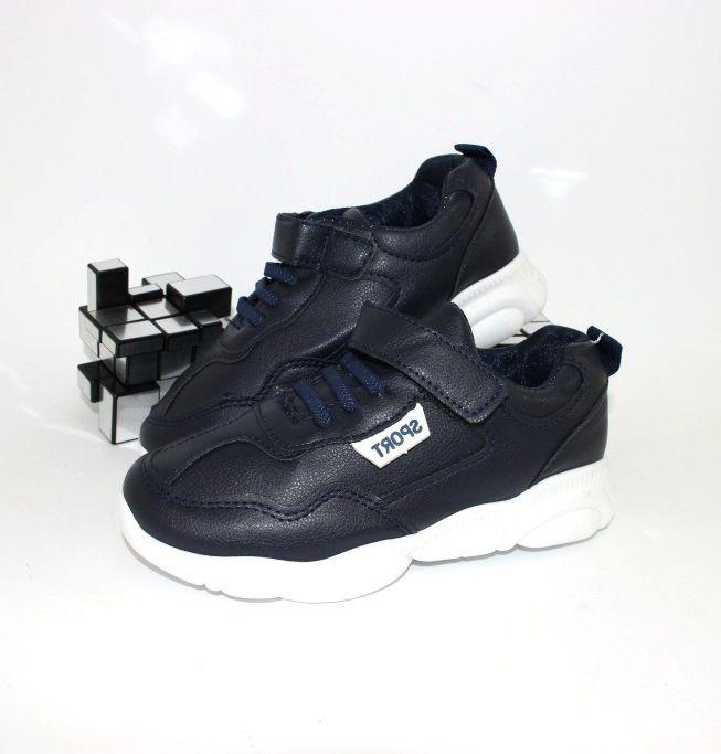 Кроссовки для мальчиков 336-blue - в интернет магазине детских кроссовок для мальчиков