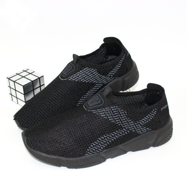 Купити чоловічі кеди Запоріжжя, купити кеди Україна, спортивне чоловіче взуття