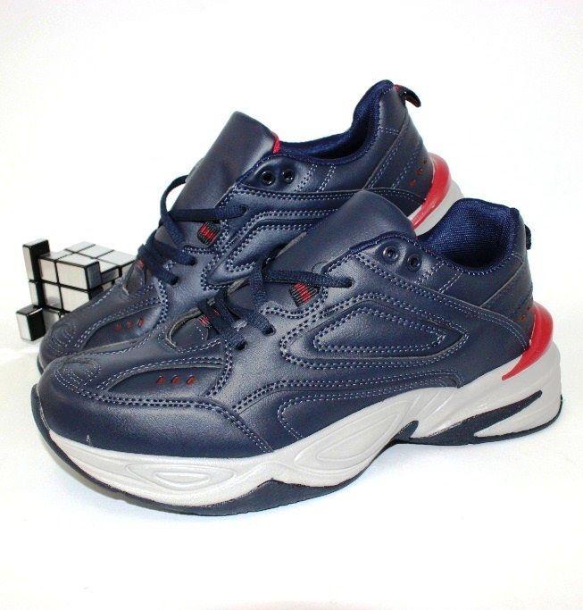 Кроссовки для мальчика Запорожье, купить спортивную подростковую обувь Украина, купить кроссовки Украина