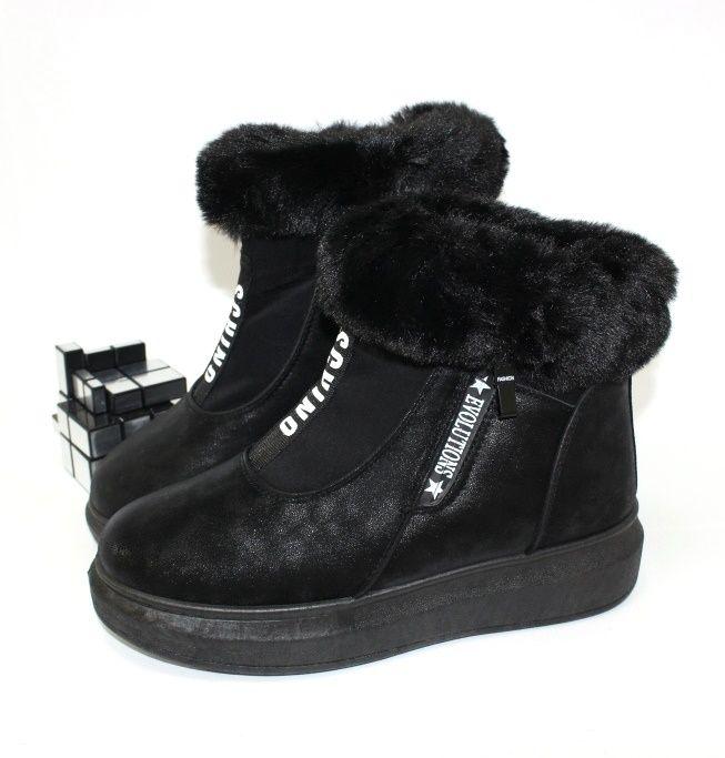 Комфортные зимние ботинки 40-1 - купить зимнюю обувь