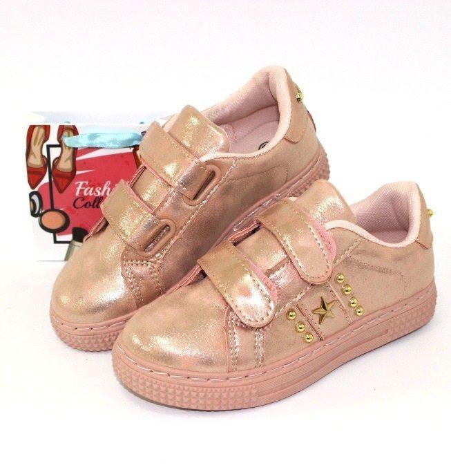 Дитяча спортивна взуття в інтернет-магазині Сандаль