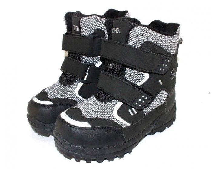 Купить школьная (29-38) Fashion 5-001 Black. Для детей - СанДаль