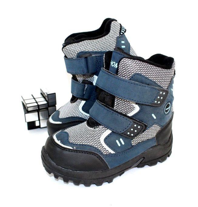 Ботинки зимние теплые для мальчика купить у интернет магазине Сандаль недорого украина