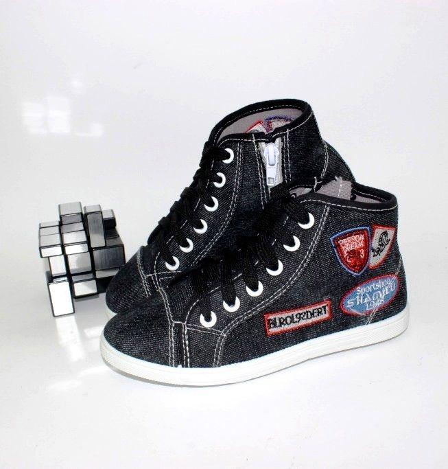 Детская спортивная обувь, распродажа детской обуви, детская обувь интернет магазин